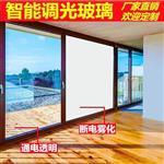 廣州智能調光玻璃廠家直銷 霧化電控玻璃鋼化 可加工定制
