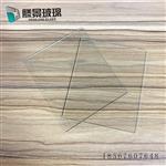 电子级 洛玻 浮法玻璃原片 1.3mm厚 450*600mm