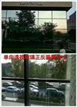 恒浩玻璃公司可提供单向透视镜玻璃