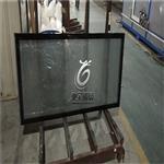 屏蔽夹丝玻璃低辐射玻璃厂家