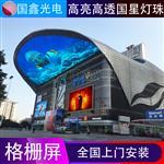 LED格栅屏屏全彩室内透明显示屏高清大屏幕广告屏