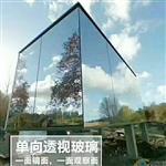 单向透视玻璃价格优惠 厂家直销定制批发