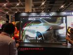 广州OLED透明屏,超薄高清透明OLED显示屏,专业设计团队