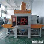 自动喷砂机 平面通过式自动喷砂机