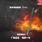 山东济南单片铯钾防火玻璃隔断