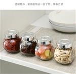 燕窩分裝瓶耐熱高溫家用可水煮蜂蜜果醬瓶子無鉛玻璃密封罐