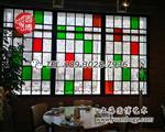 满洲彩色玻璃门窗老上海海派彩色玻璃彩色镶嵌玻璃