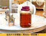 无铅玻璃5L六楞泡酒瓶子泡菜坛罐葡萄酒自酿酒密封罐发酵瓶储物