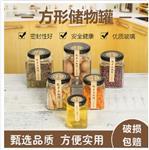 六棱玻璃瓶蜂蜜瓶密封罐带盖酱菜瓶六角玻璃瓶