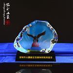 发展留念纪念品摆件,定做彩印水晶奖牌,深圳奖杯奖牌定制
