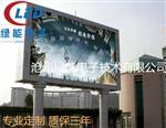沧州绿能电子P6全彩高清LED显示屏