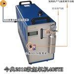 安瓿瓶熔封技术及原理-405TH氢氧机