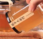 玻璃密封罐六棱蜂蜜瓶果 酱瓶 储物罐 酱菜 罐头瓶 储物瓶380ml玻璃瓶