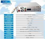 玻璃低温等离子表面清洗机PT300