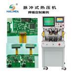双工位分割器式旋转脉冲焊接机 FPC排线焊接脉冲热压机