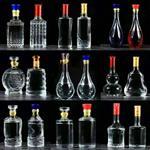 天津瑞升玻璃制品酒瓶批发-佛山市白酒瓶养生瓶喷图-顺德区