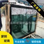 山东临沂高温油墨丝印广告机玻璃优质带黑边面板钢化玻璃定制加工