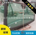 新款汽车前挡风安全夹胶玻璃挡风玻璃批发观光车前档玻璃生产厂家