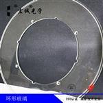 開V型槽光學玻璃盤