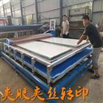 单层夹胶夹丝玻璃设备 厂家直销 支持定制/双层