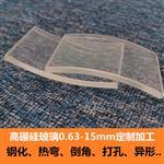 4mm 平板打孔高硼硅玻璃