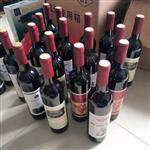红酒瓶 冰酒瓶 分装瓶空瓶 葡萄酒瓶 750毫升