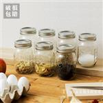 批發耐熱玻璃茶葉罐玻璃罐儲物罐