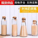 350ml果汁瓶 玻璃饮料包装瓶 木塞冷泡茶瓶 花茶瓶