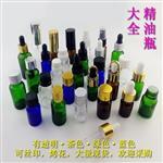 精油千亿国际966瓶小口千亿国际966瓶透明褐色蓝色黑色