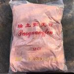 盖板扫光粉  保护片粉 钢化膜粉 抛光粉