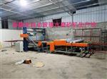 北京玻璃水磨砂机 海鑫全自动玻璃水磨砂机生产线