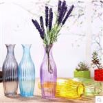彩色透明一枝花玻璃花瓶
