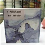 广州同民夹画玻璃 夹山水画玻璃 背景夹画玻璃
