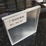 广州同民瓦楞玻璃移门瓦楞玻璃屏风厂家定制