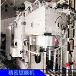 工厂低价转让8成新 原装进口日本新科隆精密镀膜机 1100M