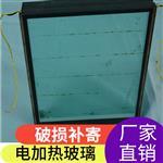 耐高溫玻璃加熱玻璃防霧電加熱玻璃