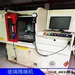 大量二手台湾高速玻璃雕刻机-CNC精雕刻机