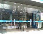 房山区安装钢化玻璃门隔断门厂家直供