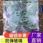 19mm防爆防炸特種玻璃三層鋼化夾膠玻璃防彈玻璃