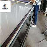 調光玻璃專用夾膠爐設備