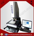 厂家直销二次元影像测量仪 优质二次元坐标测量仪
