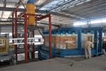 玻璃棉电熔炉(专利已受理)