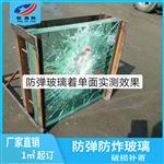 25mm银行珠宝保险门窗用防弹玻璃
