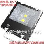 4mm透明微晶玻璃  红外烘干器的盖板片