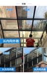 嘉兴阳光房贴隔热膜 嘉兴玻璃贴膜 嘉兴办公室贴膜