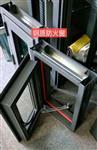 重庆高温防火玻璃