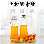 玻璃瓶厂家直销规格玻璃奶瓶提手奶瓶