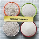 厂家供应玻璃陶瓷用石英砂 全型号石英砂