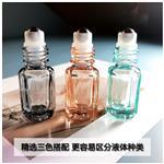 香水瓶走珠瓶精油瓶避光滾珠分裝瓶小樣瓶空瓶子便攜旅行分裝小瓶