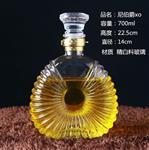 玻璃洋酒瓶 白酒瓶 酒瓶 750ml酒瓶